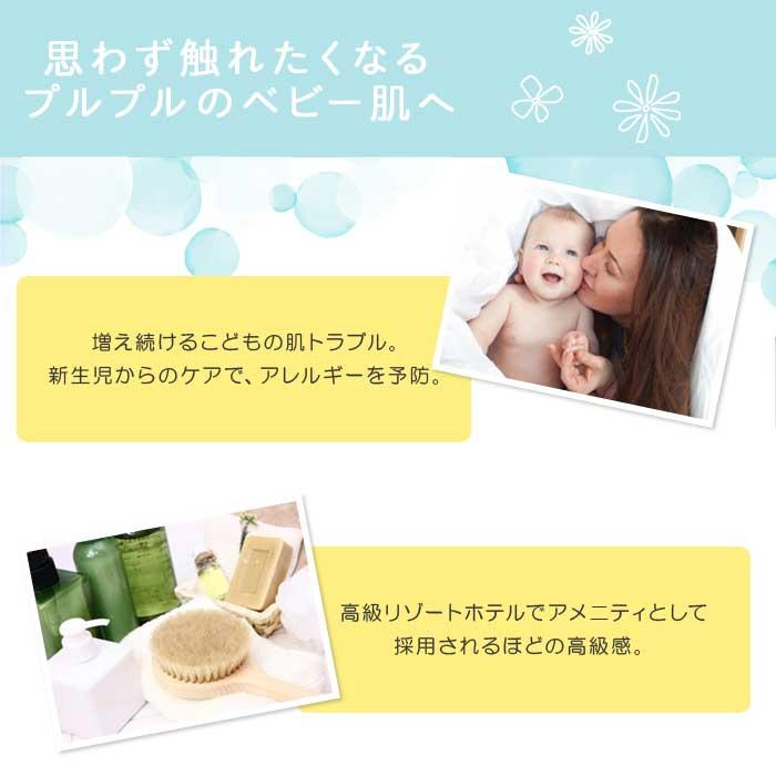 こどもねすの つやつやシャンプー 赤ちゃん ベビーシャンプー 弱酸性 アレルギーテスト済 アルコールフリー オイルフリー
