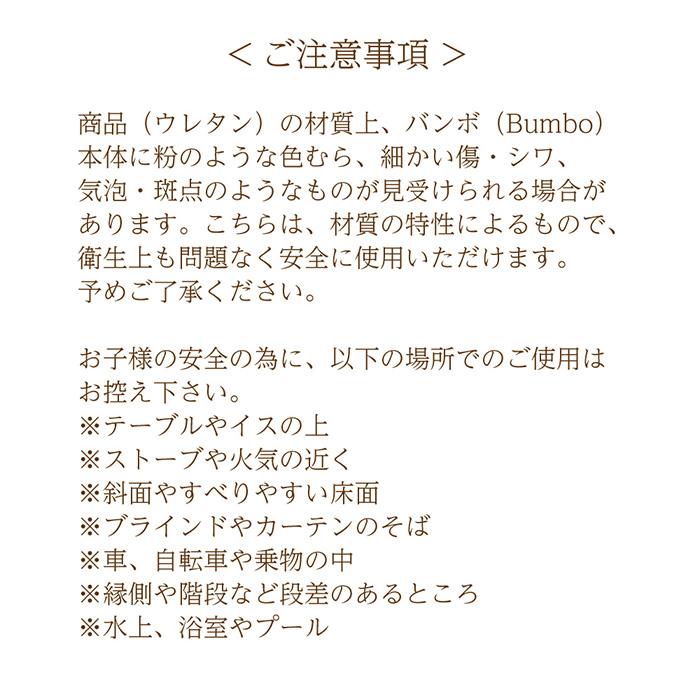<クーポン適用外>バンボ (Bumbo)ベビーソファ プレートレイセット 専用腰ベルト入り Bumbo ベビーチェア ローチェア いす