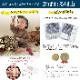 【名入れ無料】 ベビーリュック アニマル柄 1歳 リュック 出産祝い リュック