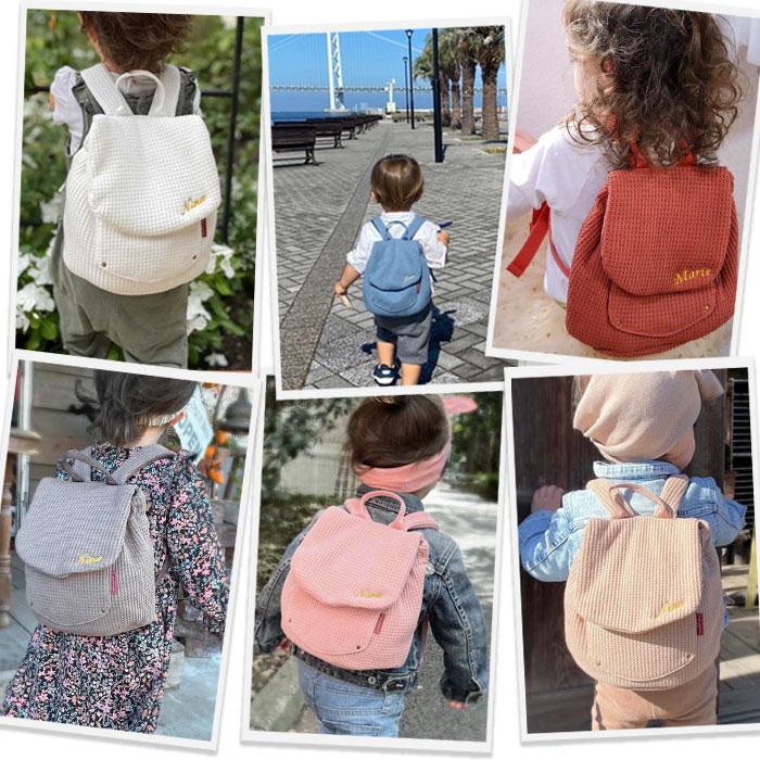 【名入れ無料】 ベビーリュック ワッフル 1歳 リュック 出産祝い リュック