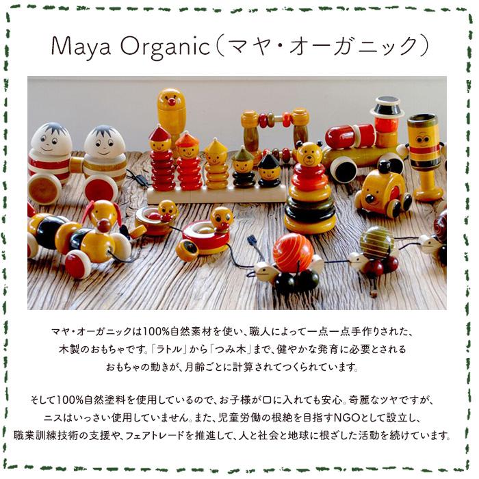 CASTジャパン Maya Organic マヤ オーガニック バーディ・ラトル トゥトゥ ガラガラ 新生児 おもちゃ ベビー 男の子 女の子