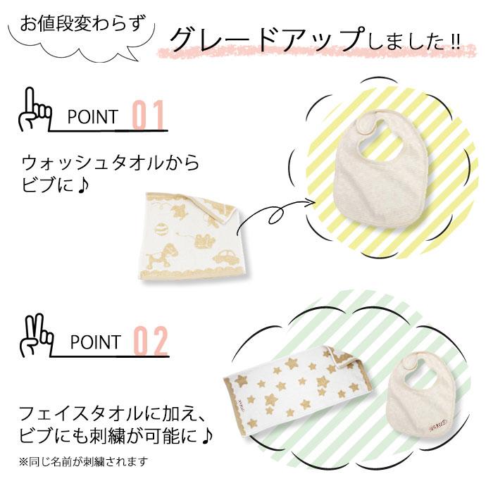 オーガニックおむつケーキ3段 タオル&ビブ Ver. 名入れ刺繍無料 出産祝い 男の子 女の子 1歳