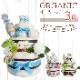 【名入れ無料】 -厳選7アイテム- オーガニックおむつケーキ3段 出産祝い 男の子 女の子 1歳 誕生日プレゼント バスタオル付き パンパース ギフト おむつケーキオーガニック