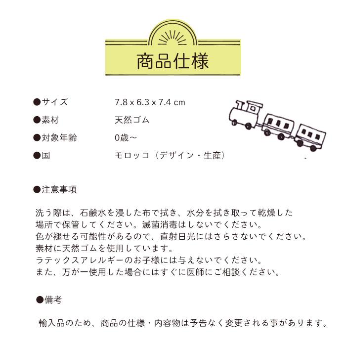 CASTジャパン Oli&Carol(オリー&キャロル) エルヴィス・ダック ラバートイ 水遊び お風呂 おもちゃ 赤ちゃん ベビー