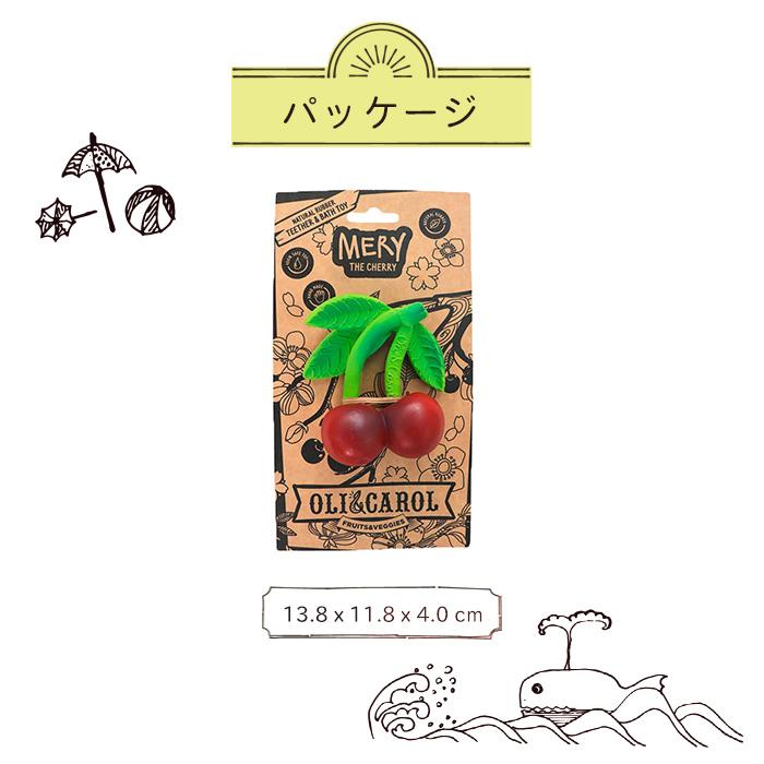 CASTジャパン Oli&Carol(オリー&キャロル) フードシリーズ ベジタブル ラバートイ 水遊び お風呂 おもちゃ 赤ちゃん ベビー