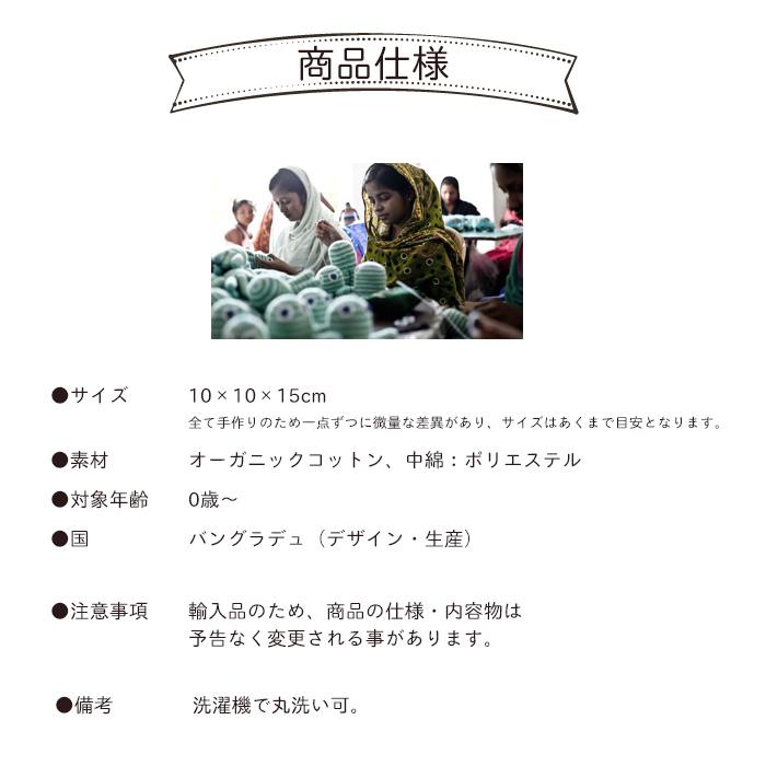 CASTジャパン ペブル pebble オクトパス おもちゃ 編みぐるみ あみぐるみ ベビー 男の子 女の子 ガラガラ ラトル 出産祝い