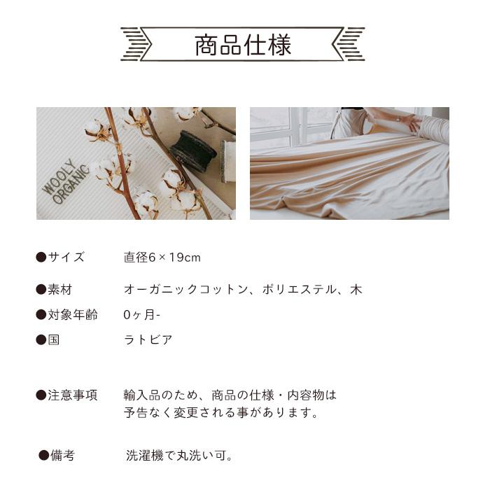 CASTジャパン ウーリーオーガニック Wooly organic ウサギ耳 歯固め ニギニギ リング 木製 おもちゃ ベビー 男の子 女の子 玩具