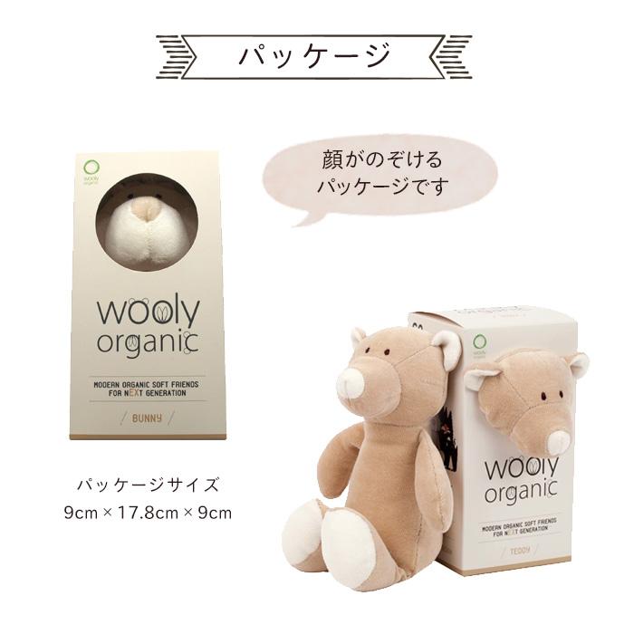 CASTジャパン ウーリーオーガニック Wooly organic リトルフレンド ぬいぐるみ クマ ウサギ おもちゃ ベビー 男の子 女の子 玩具
