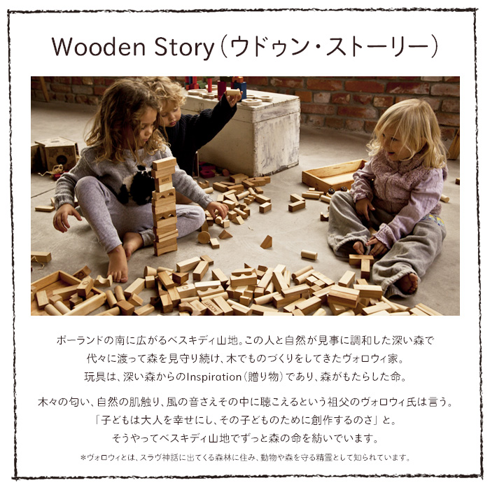CASTジャパン Wooden Story レトロカー 車 カー 木 おもちゃ 赤ちゃん ベビー  男の子 女の子 玩具 出産祝い ギフト プレゼント