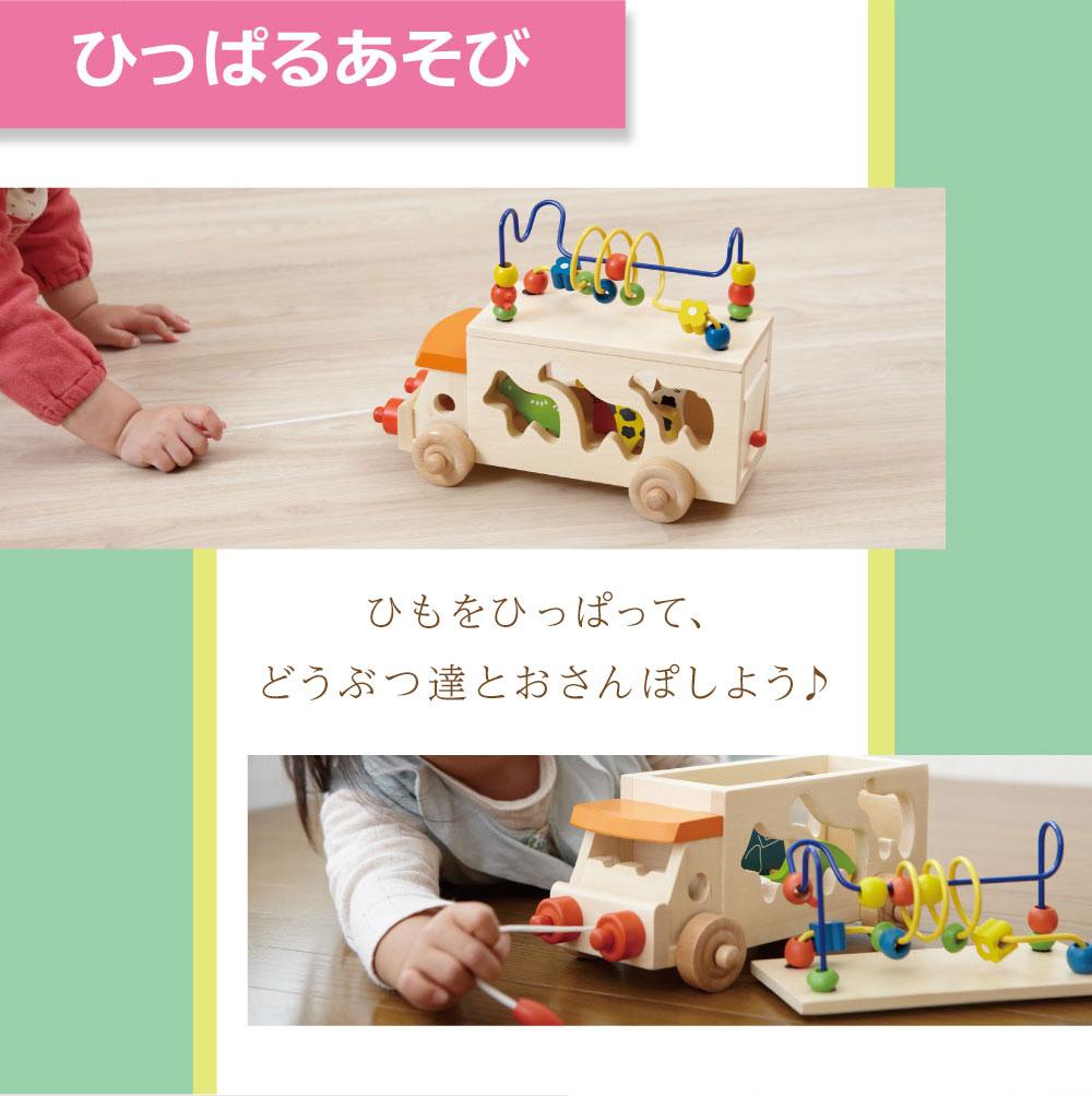 アニマルビーズバス エドインター 動物 木のおもちゃ おもちゃ 玩具 木製 木 知育玩具 指先 出産祝い おうち時間 誕生日 幼児