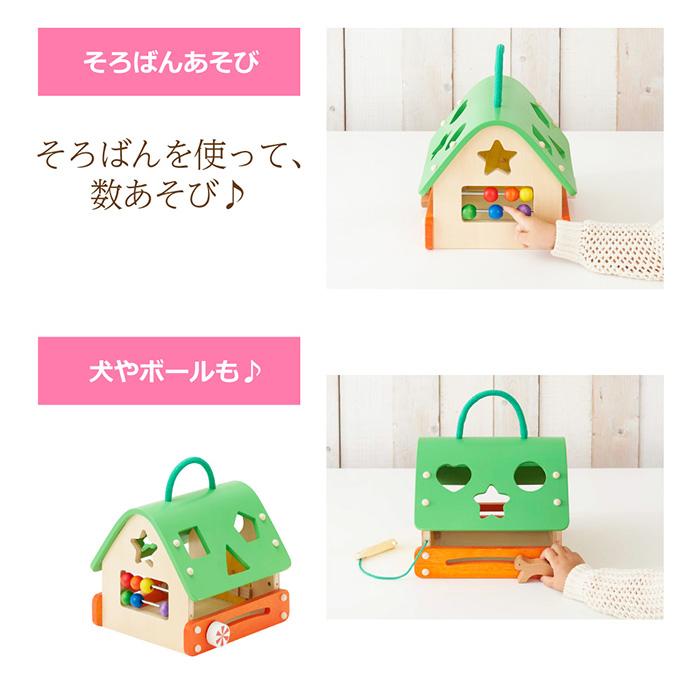あそびのおうち エドインター出産祝い 木のおもちゃ 知育玩具 かたはめ 型はめ 子供 プレゼント 赤ちゃん 男の子 女の子
