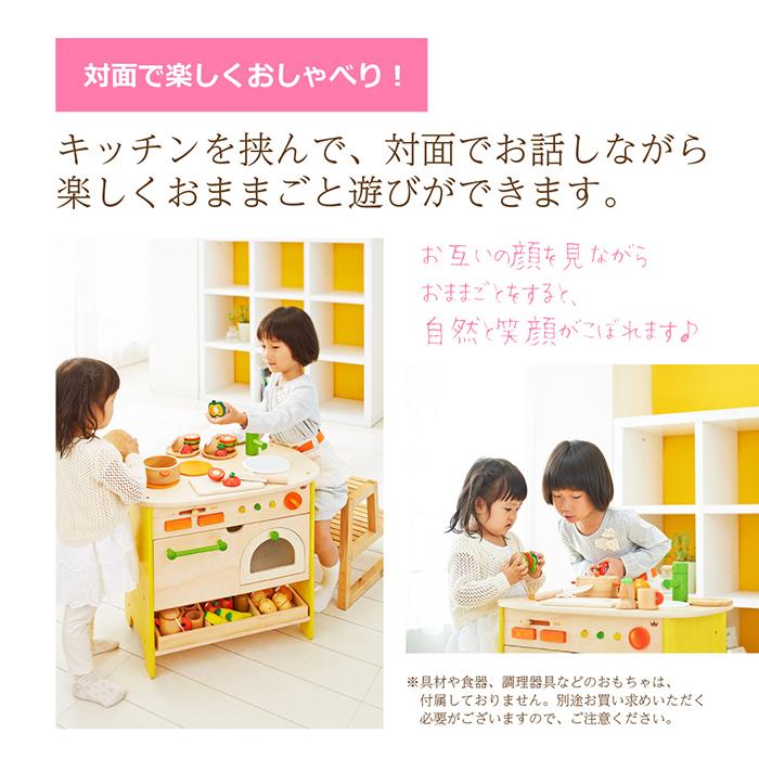森のアイランドキッチン Ediner エドインター 木のおもちゃ  料理 おままごと 誕生日 おもちゃ 子供 プレゼント 知育玩具