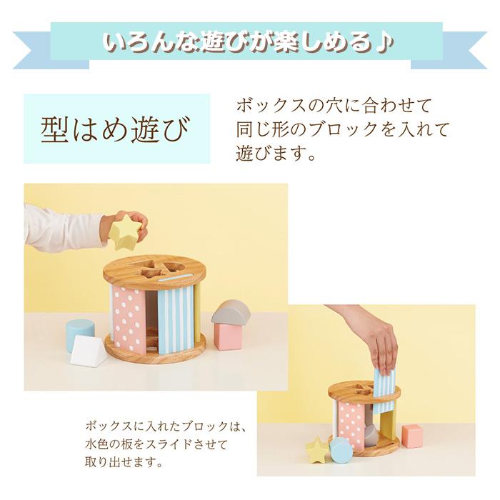 シュガーボックス 型はめパズル ミルキートイ MilkyToy エドインター かわいい 木のおもちゃ 男 女 おもちゃ 誕生日 知育玩具
