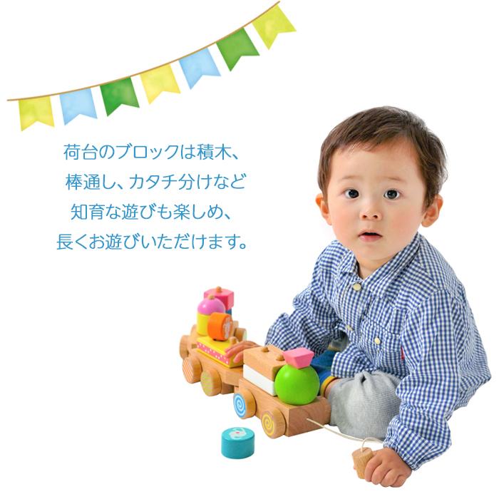 ANIMALプルトイ アニマル 積み木 木のおもちゃ 誕生日 男 女 おもちゃ 子供 プレゼント 誕生日プレゼント 男の子 知育玩具 積み木