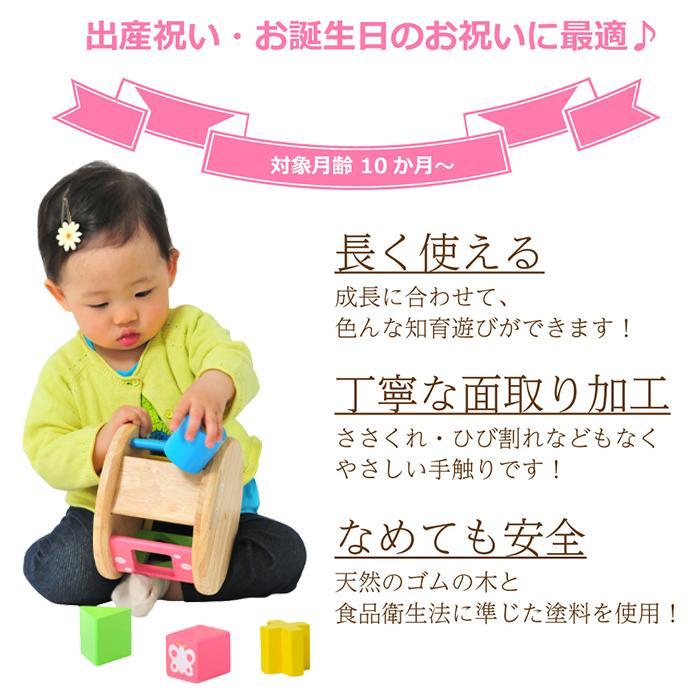 KOROKOROパズル コロコロパズル 木のおもちゃ 誕生日  1歳 男 女 おもちゃ 子供 プレゼント 誕生日プレゼント 男の子 知育玩具