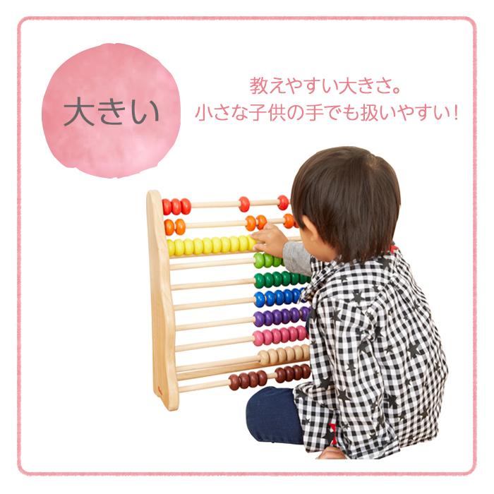 レインボーアバカス そろばん 木のおもちゃ 誕生日 男 女 おもちゃ 子供 プレゼント 誕生日プレゼント 知育玩具 計算 学習