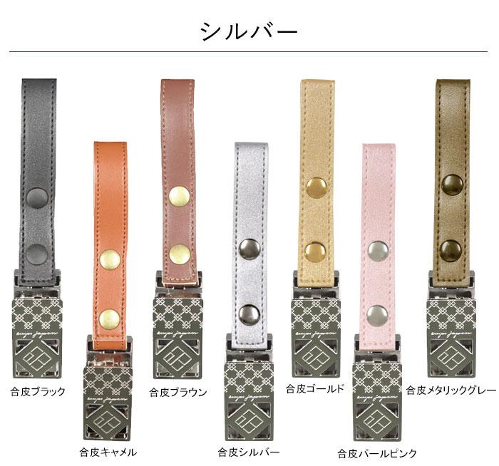 シューズクリップ【1年保証付き】