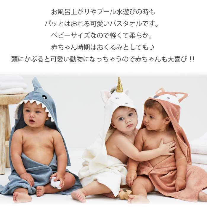 エレガントベビー ベビーバスラップ おくるみ 名入刺繍 出産祝い 男の子 女の子 ギフト ベビー ママ 子供用 赤ちゃん お昼寝
