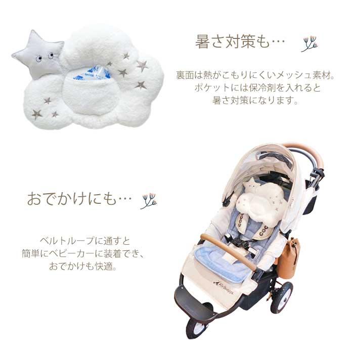 FIRSTDRESS ファーストドレス ベビー枕 Dreamin' Pillow ドリーミングピロー 日本製 出産祝い 男の子 女の子 ギフト キッズ