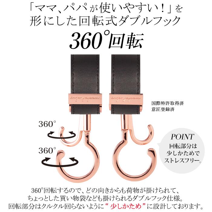 バギーフック(カラータイプ)2個入り【1年保証付き】