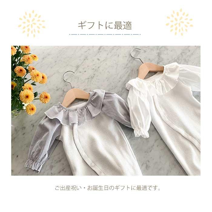 FIRSTDRESS ファーストドレス 2way セレモニードレス My Firestdress 日本製 出産祝い 男の子 女の子 ギフト キッズ