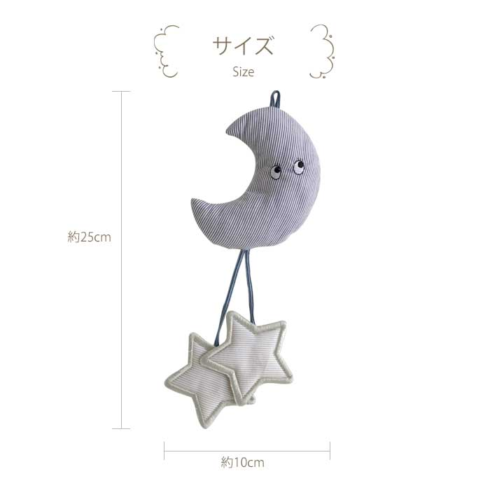 FIRSTDRESS ファーストドレス ベビーラトル Tinkle a Bell ティンカーベル 日本製 出産祝い 男の子 女の子 ギフト キッズ