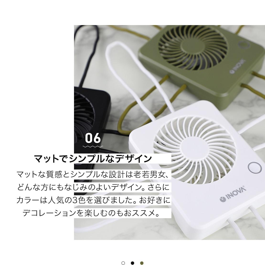 ベビーカー扇風機 【送料無料】