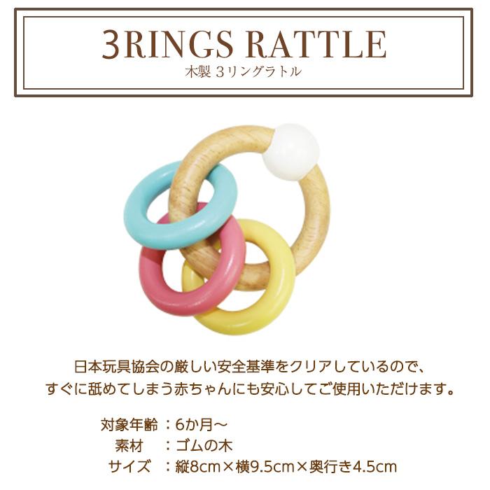 オーガニック3段おむつケーキ バスタオル付 【送料無料】