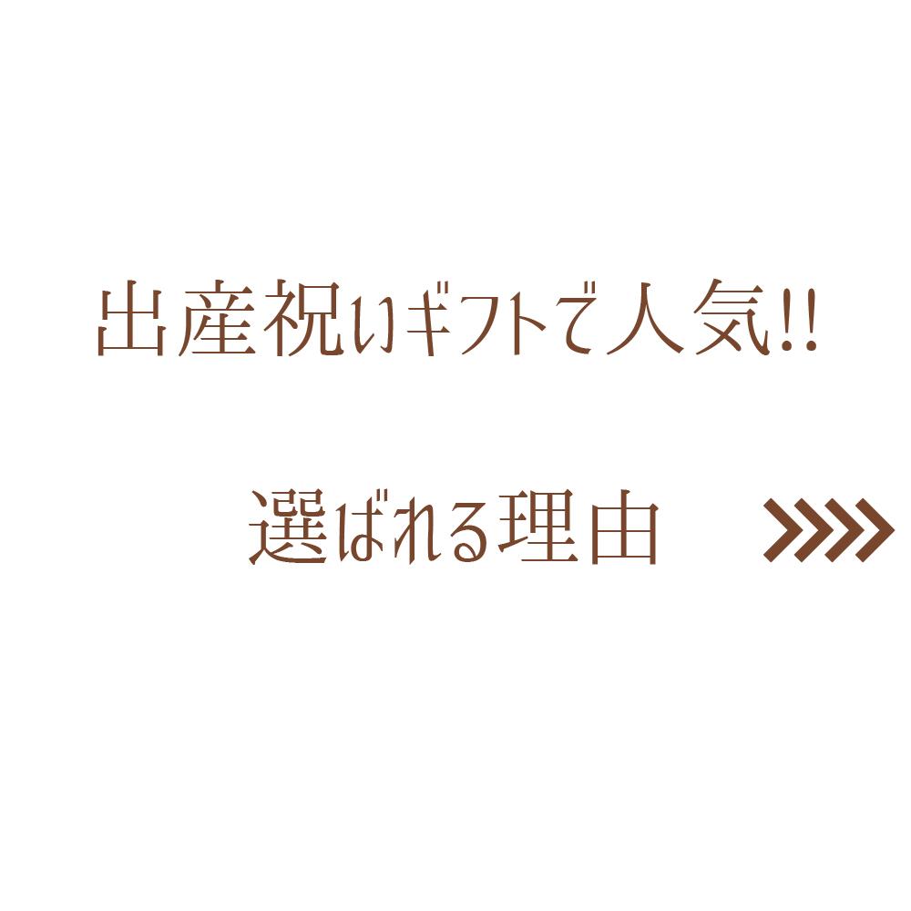 オーガニック3段おむつケーキ タオルVer.