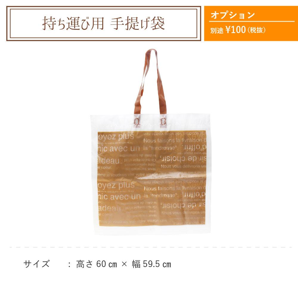 オーガニック3段おむつケーキ ビブVer.