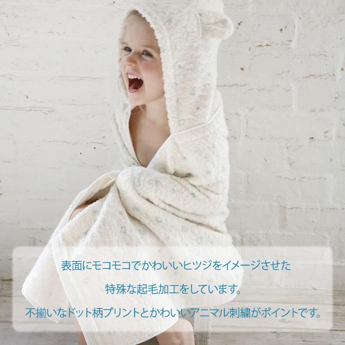 ミュール コンテックス フード付きバスタオル 今治タオル 出産祝い 名入れ無料  バスローブ バスポンチョ おむつケーキ と同梱可