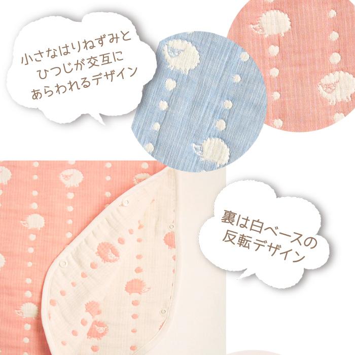 Hoppetta ホッペッタ 6重ガーゼスリーパー スリーパー ガーゼ 日本製 出産祝い 男の子 女の子 ギフト フィセル キッズ ベビー ママ 子供用 赤ちゃん お昼寝