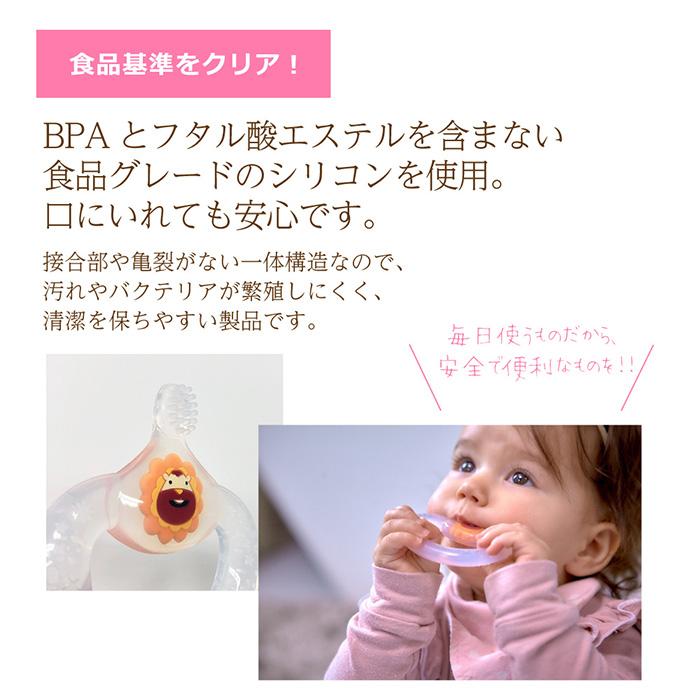 MARCUS&MARCUS マーカスマーカス シリコン歯ブラシ ベビーティーシングトゥースブラシ シリコン 歯がため おしゃぶり かわいい