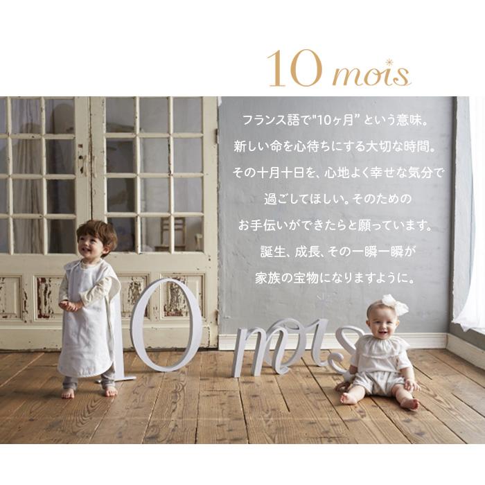 ディモワ 10mois NAOMI ITO ナオミイトウ 王冠まくら POCHO 日本製 ベビー枕 ベビー ピロー 赤ちゃん まくら 通園 入園 グッズ 出産祝い フィセル