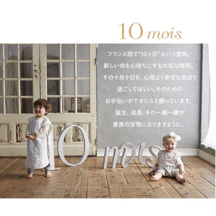ディモワ 10moisアニバーサリータオル おくるみ ブランケット ガーゼ 出産祝い ギフト 日本製 国産 赤ちゃん ベビープレゼント 贈り物 フィセル