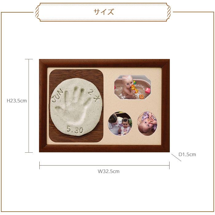 フォト・プリシャス・プリント ベビー 写真立て 成長記録 記念品 メモリアルグッズ 手形 足型 おもちゃ 誕生日 七五三 記念日