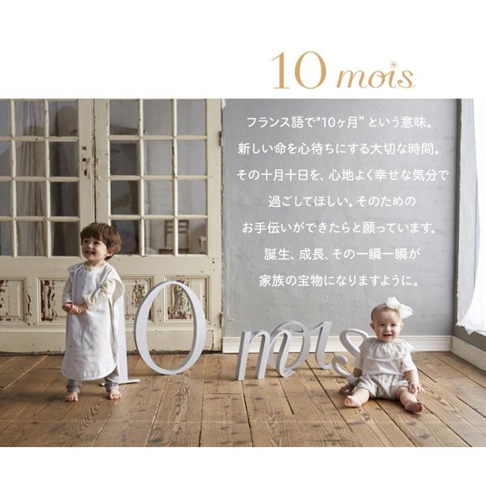 ディモワ 10moisアニバーサリータオル ナンバーブルー モーヴ おくるみ ブランケット ガーゼ 出産祝い ギフト 日本製 国産 赤ちゃん ベビープレゼント 贈り物 フィセル