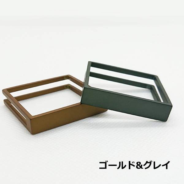Signage 箸置 HASHIOKI 5個 セット ALART アルアート | レッド & ブラウン ゴールド & グレイ 赤 茶 金 銀 ナプキン リング おしゃれ おもてなし ギフト