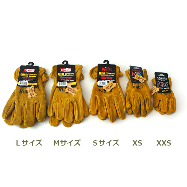 キンコ グローブ キッズ Kinco glove kids 3〜6歳用 7〜12歳用 メール便 対応 ガーデニング 子供 SS 50c 50y レザー 革 作業 手袋 おそろい