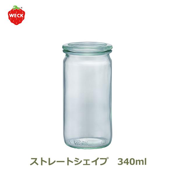 ストレー ト シェイプ 340 ml WE 975 フタSサイズ STRAIGHT WECK ウェック キャニスター 保存 容器 耐熱 ガラス 密閉 保存瓶