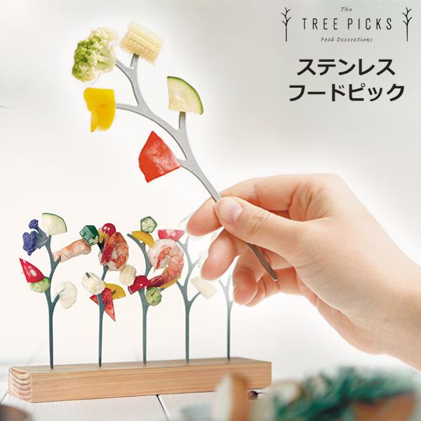 ツリーピック 5本 セット メール便対応 TREE PICKS セメントプロデュースデザイン ピンチョス ピック おしゃれ 日本製 パーティー