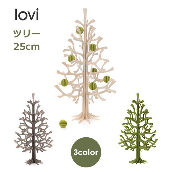 ロヴィ クリスマス ツリー 25cm 全3色 ナチュラル ウッド グレイ ライト グリーン Lovi 北欧 木製 カード 卓上 立体 おしゃれ シンプル