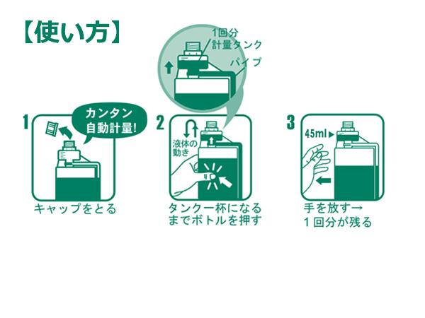 eezym イージム パイプ クリーナー アンブロッカー (つまり解消用) ハーバル 1L| 排水溝 ぬめり 風呂 台所 キッチン 水回り 洗面 弱酸性 ナチュラル