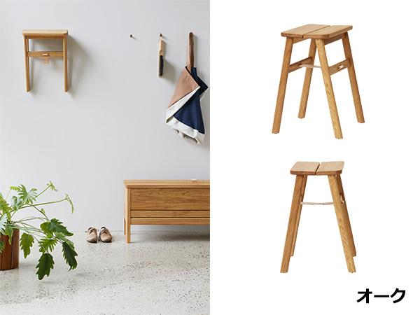 Form&Refine フォーム リファイン アングル スツール オーク | 椅子 ナチュラル シンプル 北欧 無垢 ブランド 木製
