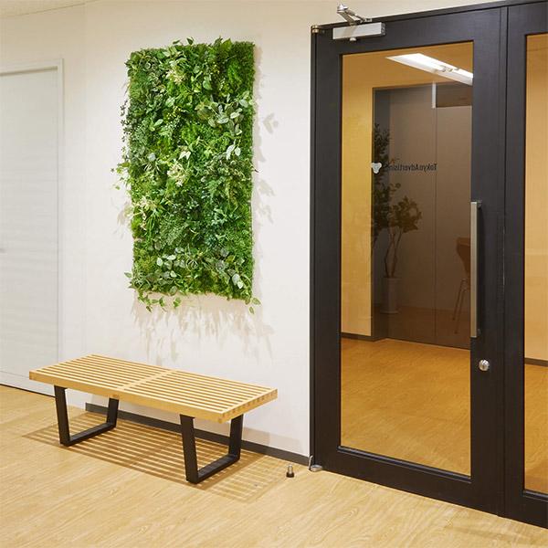 フェイクグリーン 壁掛け 観葉植物 造花 シュガーバイン アジアンタム グリーンマット ウォールグリーン おしゃれ 人口植物 PRGR-1311GREENPARK グリーンパーク