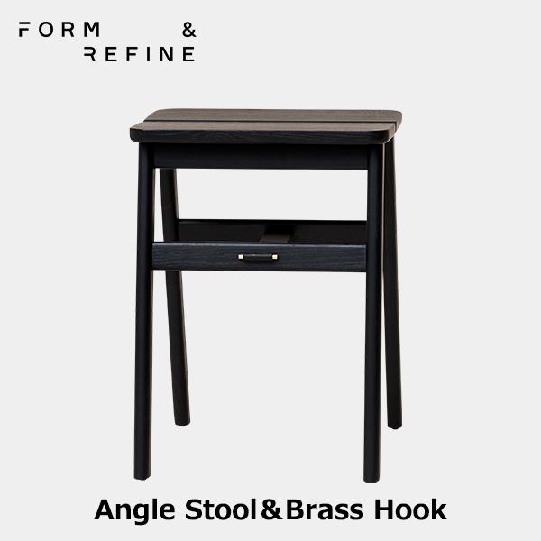 Form&Refine フォーム リファイン アングル スツール ブラック オーク | 椅子 ナチュラル シンプル 北欧 無垢 ブランド 木製 黒