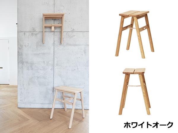 Form&Refine フォーム リファイン アングル スツール ホワイト オーク | 椅子 ナチュラル シンプル 北欧 無垢 ブランド 木製