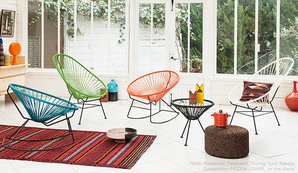 アカプルコ チェア 正規品 座面高38cm 新色 カラー ガーデン 1人掛け イス 椅子 屋外 屋内 アウトドア おしゃれ 黄 グレー Acapulco Chair