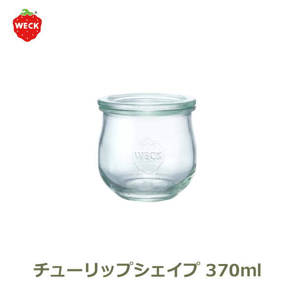 チューリップ シェイプ 370 ml WE-746 フタMサイズ TULIP SHAPE WECK ウェック キャニスター 保存 容器 耐熱 ガラス 密閉 保存瓶