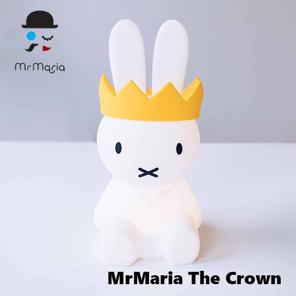 ミッフィー 誕生65周年記念 クラウン The Crown Mr maria グッズ ファーストライト用 王冠 MM-008 ディックブルーナ Miffy 可愛い お祝い プレゼント インテリア